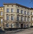 11a Hutsulska Street, Lviv (02).jpg