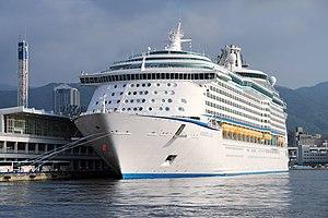 120710 Kobe Port Japan Voyager of the Seas01n.jpg