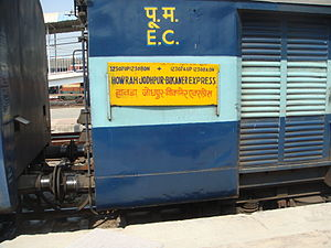 Howrah Jodhpur Express - Image: 12307 Howrah Jodhpur Express