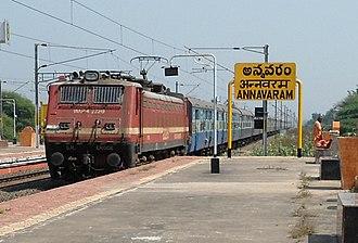 Dhanbad - Alappuzha Express - Dhanbad - Alappuzha Express at Annavaram