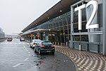 15-12-20-Helsinki-Vantaan-Lentoasema-N3S 3120.jpg