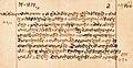 1500-1200 BCE, Vivaha sukta, Rigveda 10.85.1-8, Sanskrit, Devanagari, manuscript page.jpg