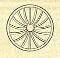 1820-12-01 j.m. - an optical deception - wood-cut.jpg