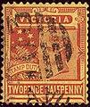 1892ca 2half Victoria oval 103 Yv104 SG315a.jpg