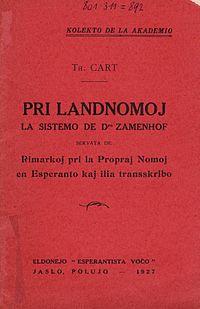 1927 Landnomoj.jpg