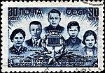 1944 CPA 887.jpg