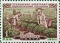 1951 CPA 1603.jpg