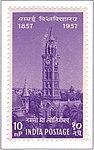 1957 University of Bombay 10 NP.jpg
