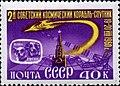 1960 CPA 2473.jpg