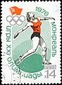 1976. XXI Летние Олимпийские игры. Метание диска.jpg