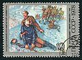 1978 SU stamp-03-002.jpg
