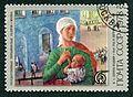 1978 SU stamp-03-003.jpg