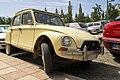 1981 Citroën Dyane (6264317661).jpg