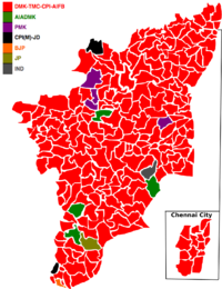 1996 tamil nadu legislative election map.png