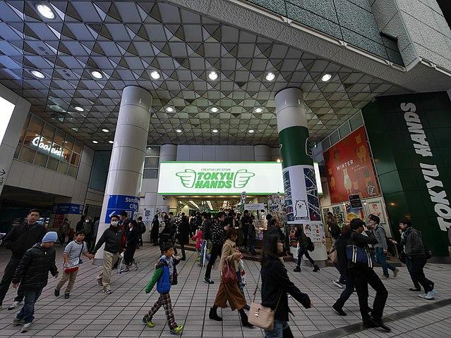 File:1 Chome Nishiikebukuro, Toshima-ku, Tōkyō-to 171-0021