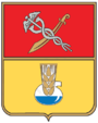 Coat of arms of Pervomaiskyi