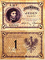 1zloty-1919.jpg