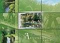 2006. Stamp of Belarus 0659.jpg
