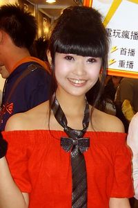 2008TaipeiGameShow Day3 Insrea MTVGamer Akina.jpg