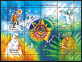 2010. Stamp of Belarus 06-2010-16-03-03.jpg