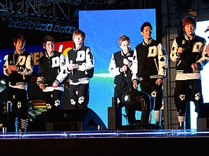 DMTN - Image: 20101217 달마시안 부천투나 경인공개방송 1
