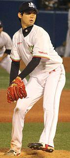 Taichi Ishiyama baseball player