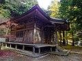 2014-11-24 Sekiganji 石龕寺 DSCF4779.jpg