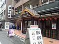 20140418 oedo-nihonbashi-tei.jpg