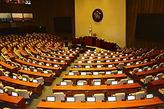 National Assembly (South Korea) - South Korean national assembly Main conference room, 2014