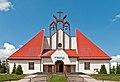 2014 Kłodzko,Kłodzko, kościół Podwyższenia Krzyża Św. 01.jpg