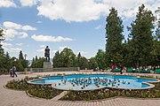 2014 Stepanakert, Fontanna na placu imienia Stepana Szaumiana.jpg