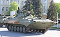 2015-05-07. Репетиция парада Победы в Донецке 004 (cropped).jpg
