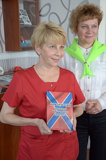 "Russian humanitarian worker Elizaveta Glinka is presented with a book about the ""past and future of Novorossiya"" in Donetsk's school ""number 1"" on Knowledge day (1 September) 2015 2015-09-01. Школа-интернат №1 078.jpg"