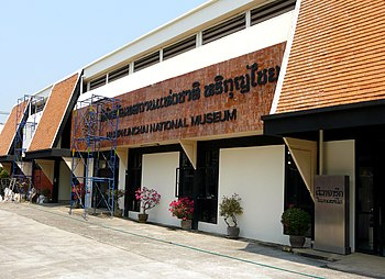 Nationalmuseum Hariphunchai