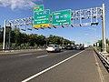 2018-10-03 16 43 28 View north along Interstate 295 (Camden Freeway) just south of Exit 26 (Interstate 76 to Interstate 676, Camden, Philadelphia) in Bellmawr, Camden County, New Jersey.jpg