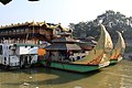 20200213 090501 Ayeyarwady River at Sagaing-Region Myanmar anagoria.JPG