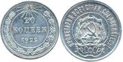 20Kop1922.PNG