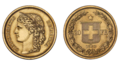 20 Fr 1883 en Or SwissMint.png