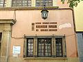 223 Biblioteca Beat Castellet, pl. Santa Eulàlia (Esparreguera).JPG