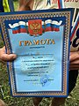 25 Saltykovsky Marathon 14.jpg
