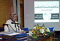 2nd Celebration Conference, Egypt-February 2013-18.JPG