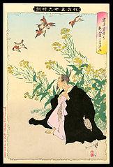 Fujiwara no Sanekata's Obsession with the Sparrows