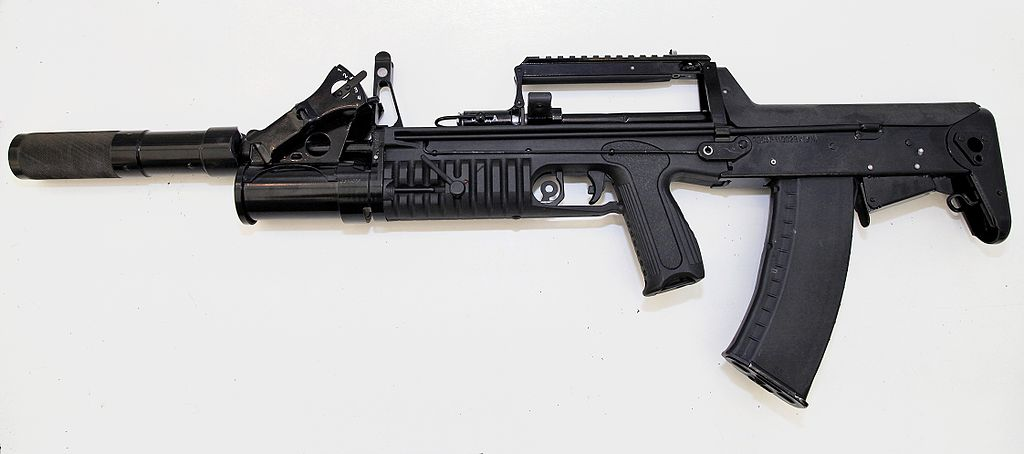 1024px-5.45mm_ADS_rifle_-_InnovationDay2