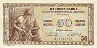 50-Dinara-1946