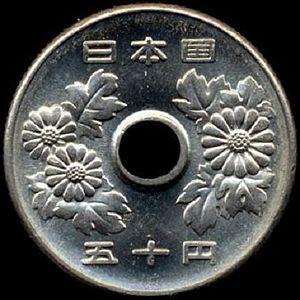 50 yen coin