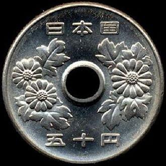 50 yen coin - Image: 50 Yen Rückseite