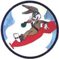 575th Bombardment Squadron - Emblem.png