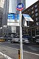 57th St Lex Av td 06.jpg