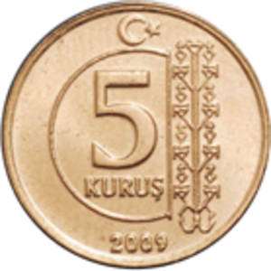 Turkic mythology - 5-''kuruş''-coin features the tree of life.