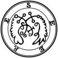 70-Seere seal01.png